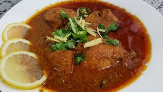Shahi Chicken Korma Recipe l Best Chicken Korma Recipe lRestaurant Style Chicken Korma in Hindi/Urdu