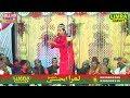 Shad Fatehpuri Part 1 नातिया मुशायरा,Nizamat Sajid Raza 12 Rabiul Awwal 2018 Jais Shareef HD India