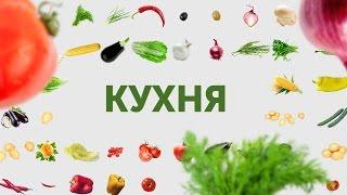 SKRYPIN.UA | КУХНЯ | 27 КВІТНЯ + Андрій Курков
