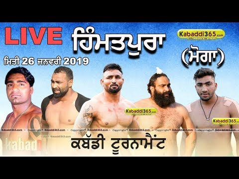 🔴 [Live] Himmatpura (Moga) Kabaddi Tournament 26 Jan 2019