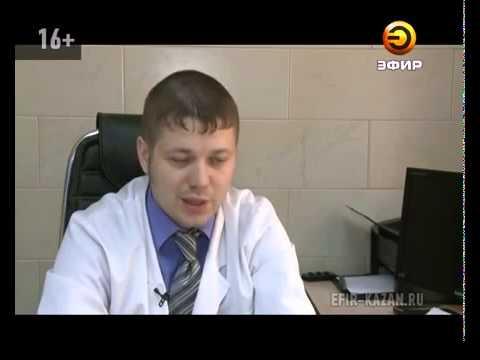 Уретрит у мужчин: фото, симптомы и лечение, препараты.