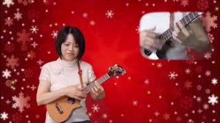 赤鼻のトナカイ(ウクレレ・ジャカソロ曲集より) ローリングココナッツ...