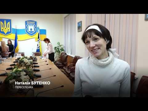 Суспільне Житомир: Переселенці отримали нове тимчасово житло у Житомирі