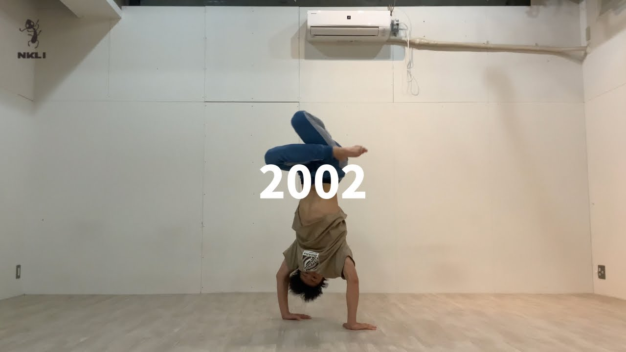 【1日1曲】【Freestyle Dance】2002 : Anne Marie