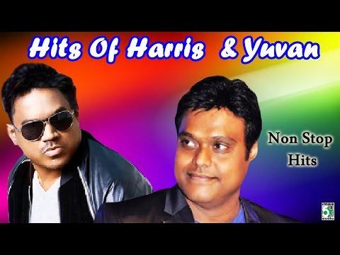 Harris Jayaraj & Yuvan Shankar Raja Super Hit | Audio Jukebox