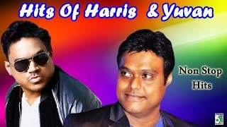 Harris jayaraj & yuvan shankar raja super hit | audio jukebox