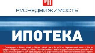 видео Ипотека без первоначального взноса в Барнауле