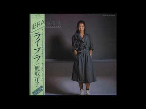[HQ] Yuko Katori (鹿取洋子) - LIBRA (Full Album, 1980, Japan)