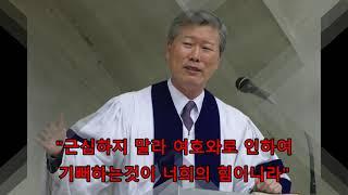 1 장석교회 희년기념 체육대회 개회예배