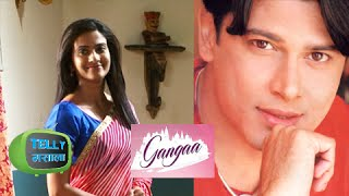New LOVERS Enter Gangaa and Sagar's Life | Gangaa | &TV