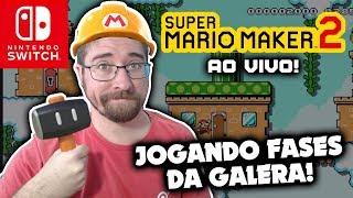 Super Mario Maker 2 - Jogando fase dos inscritos [AO VIVO]