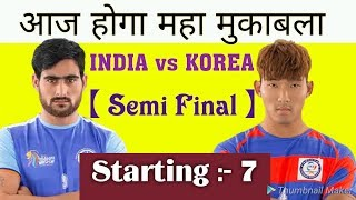 INDIA vs KOREA 1 Semi Final Match In Dubai Kabaddi Masters 2018 || BY - ROHIT CHOUDHARY