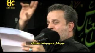 فاطمة شفتها - الحاج باسم الكربلائي