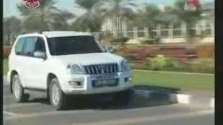 Api nodanna Live Rox in Arab Thumbnail