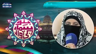 Syeda Zainab Kazmi | Bano Samaa ki Awaz | SAMAA TV | 06 June 2017