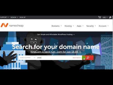 domain check, domain name search, domain name registration, domain tools, domain finder 2019