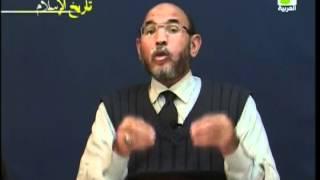 تاريخ الإسلام - الحلقة رقم 15