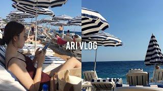 신혼여행 브이로그, 프랑스 니스 해변에서 해수욕, AR…