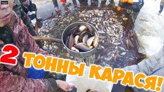 Национальная Якутская рыбалка МУНХА!  Сунтарский улус / Якутия