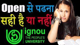 Open Ю¤ёЮҐ‡ Ю¤ЄЮ¤ўЮ¤ЁЮ¤ѕ Ю¤ёЮ¤№ЮҐЂ Ю¤№ЮҐ€ Ю¤ЇЮ¤ѕ Ю¤ЁЮ¤№ЮҐЂЮ¤' -IAS, UPSC, SSC Exam Open Ю¤ёЮҐ‡ Ю¤ЄЮҐ« Ю¤•ЮҐ‡ Ю¤¦ЮҐ‡ Ю¤ёЮ¤•Ю¤¤ЮҐ‡ Ю¤№ЮҐ€ Ю¤ЇЮ¤ѕ Ю¤ЁЮ¤№ЮҐЂЮ¤'