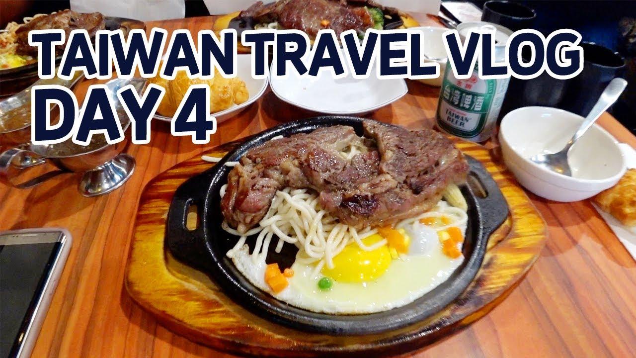 대만 여행 브이로그 2019 - 4일차 | Taiwan Travel VLOG 2019 - Day 4 / 훈타민 Hoontamin