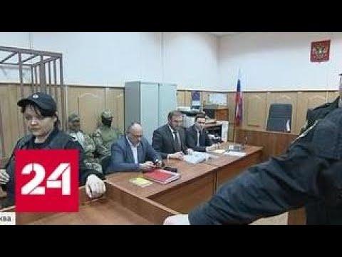 В Карачаево-Черкесии боятся Арашуковых и после ареста - Россия 24