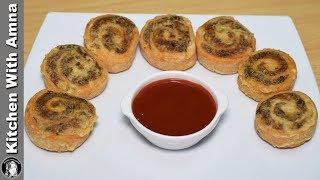 Potato Pinwheels Recipe - Special Ramadan Recipe - Kitchen With Amna