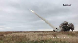 Україна показала ракету, яка може бити по російських військових базах