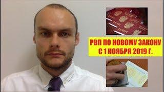 видео миграционные услуги в Москве
