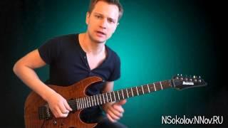 Уроки игры на гитаре Guitar lick №1