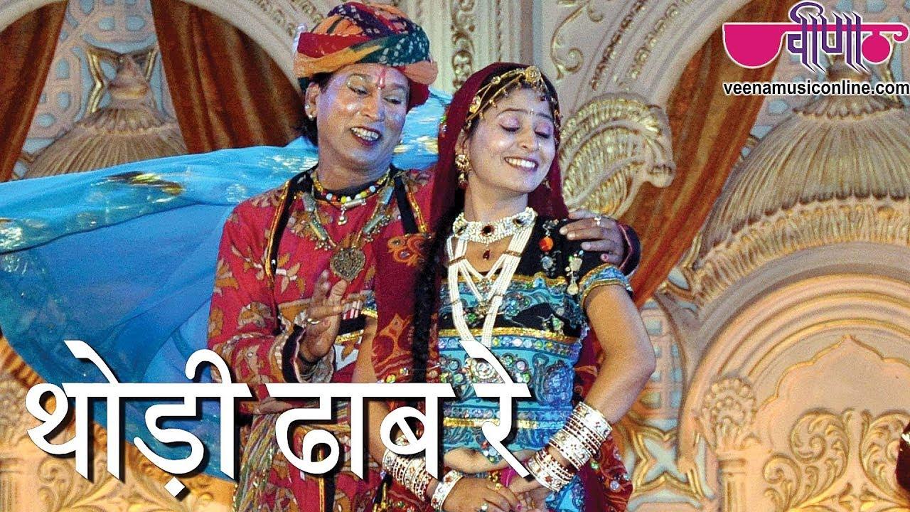 Aaja mhari phooljhari malan ki bari mein | traditional holi dance.