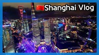 [상해Vlog]일년반만의 돌아온, 꿈의도시, Shang…