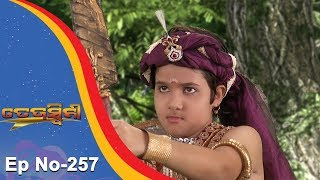 Tejaswini Ep 257  12th August 2017