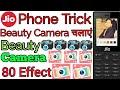 jio phone me beauty plus camera kaise chalaye, jio phone beauty plus camera online