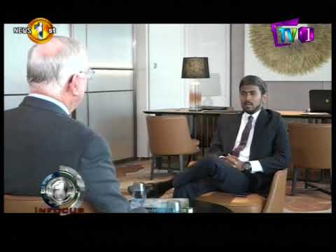 Biz 1st Infocus TV1 12th December 2017
