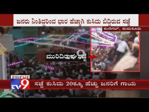 Over 20 Devotees Injured as Terrace Collapses While Watching Fair in Tumkur, Karnataka