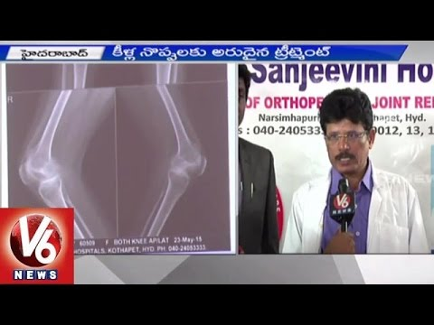 Sai Sanjeevini Hospital Doctors Performed Rare Orthopedic Surgery (06-06-2015)