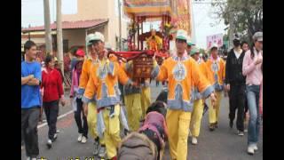 台灣民俗文化