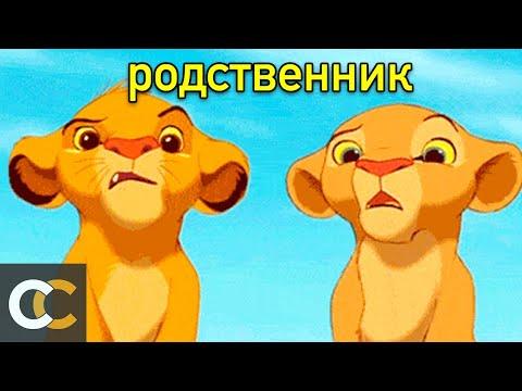 15 странных фанатских теорий о мультфильмах Дисней