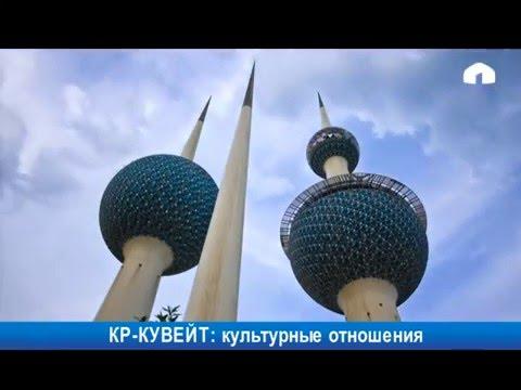 сайт знакомств в кувейте