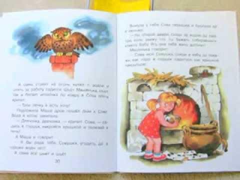 Карельская сказка «Весельчак»