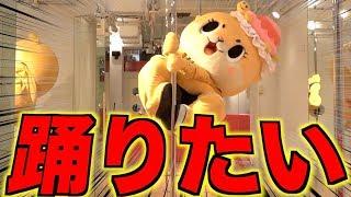華麗なポールダンスを見せようとしたら・・・☆ ポールダンス 検索動画 29