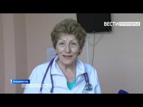 Первый гериатрический центр открыли во Владивостоке
