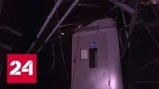 Смотреть видео ДТП парализовало движение по Горьковскому шоссе - Россия 24 онлайн