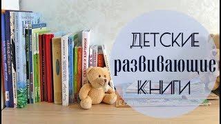 ДЕТСКИЕ КНИГИ. Развивающие книги для детей. Ольга Солнце