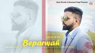 Beparwah | Releasing worldwide 26-09-2018 | Sukh Toor Ft. Sdg | Teaser| New Punjabi Song2018