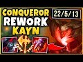WTF! *NEW* CONQUEROR REWORK KAYN IS BEYOND BROKEN! INSANE 1V9 CARRY! - League of Legends