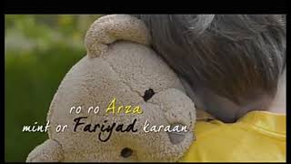 #VIPSTATUSSTAR Ro Ro Arza Minat Fariyaad  New WhatsApp Status Video Love Romantic Couple Video