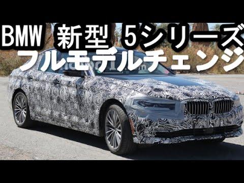 BMW bmw 5シリーズ モデルチェンジ f10 : youtube.com