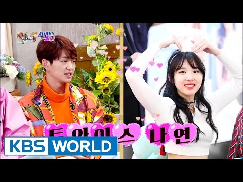 Onew dating jung ah reum